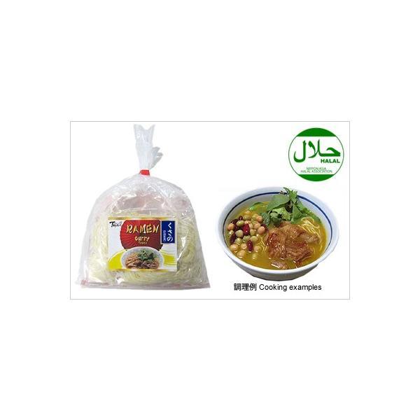 ハラール カレーラーメン(1袋2食)|shusui-store