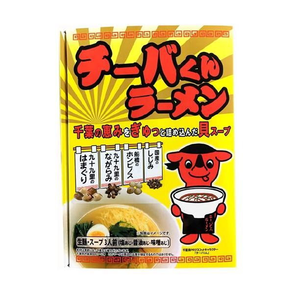 黄色いパッケージ《チーバくんラーメン》|shusui-store|02