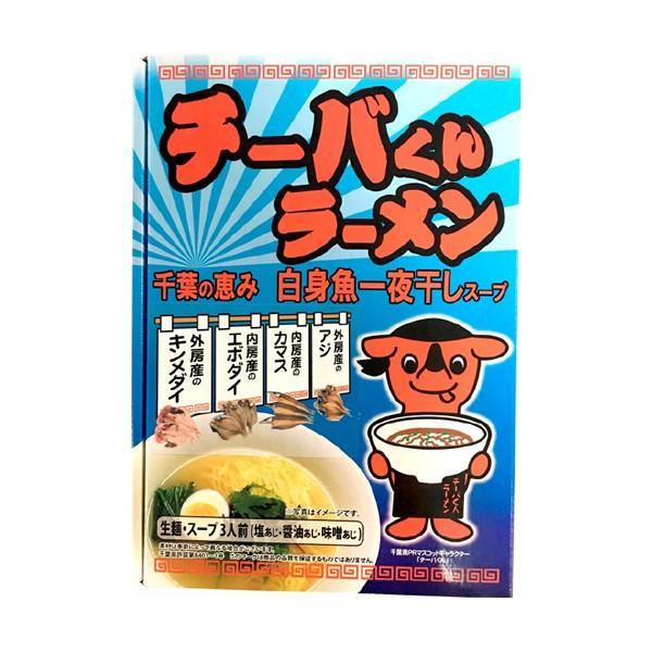 青いパッケージ《チーバくんラーメン》|shusui-store|02