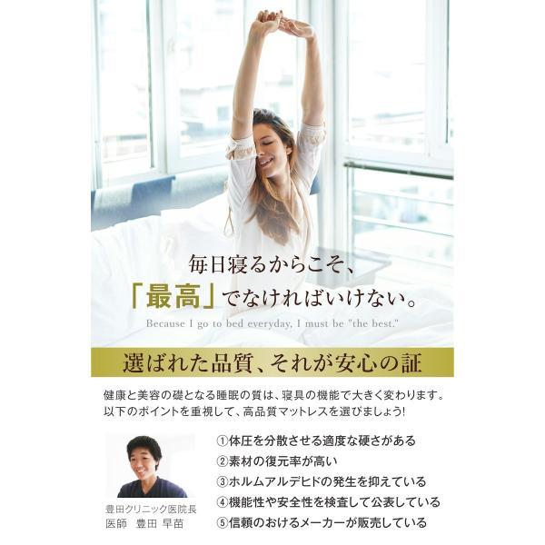マットレス シングル 高反発 ノンスプリング 敷布団 腰痛対策 GOKUMIN 高品質32D 硬め180N 誕生日|shuterlife|03