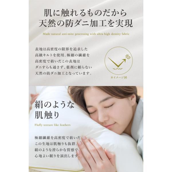枕 まくら 洗える ピロー シングル 枕カバー付き プレミアム ホテル仕様 43×63cm GOKUMIN 肩こり 快眠|shuterlife|04