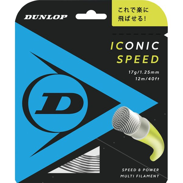 DUNLOP ダンロップテニス テニス ストリング ナイロン系 マルチフィラメント アイコニック・スピード 12m DST31021 NA