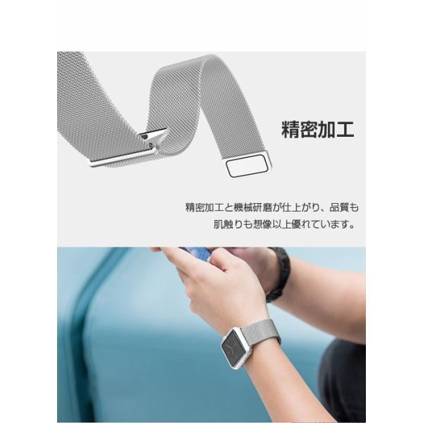 apple watch series3 apple watch series2 1 アップルウォッチ バンド Apple ベルト マグネット  ミラネーゼループ ステンレス 留め金製 メッシュ  送料無料|shzshop|03