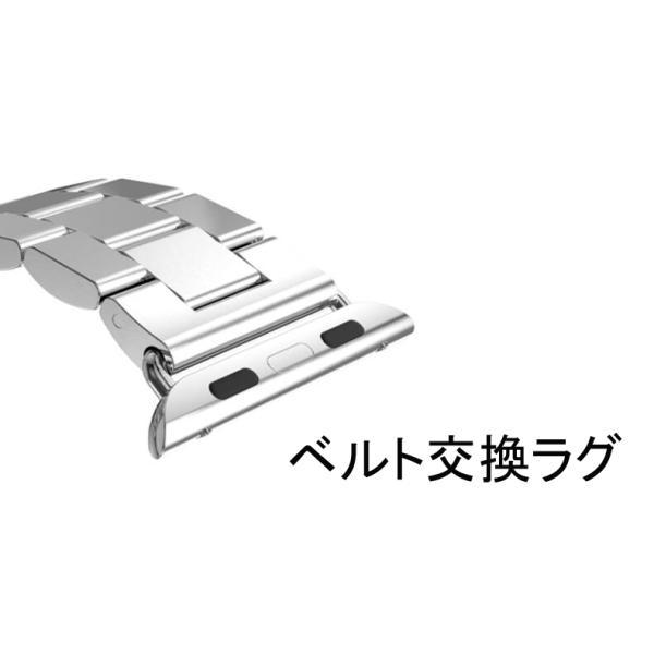 Apple Watch ベルト ステンレスベルト Apple Watch Series4 3 2 1バンド  アップルウォッチ バンド ベルト  スマートウォッチ 送料無料|shzshop|05