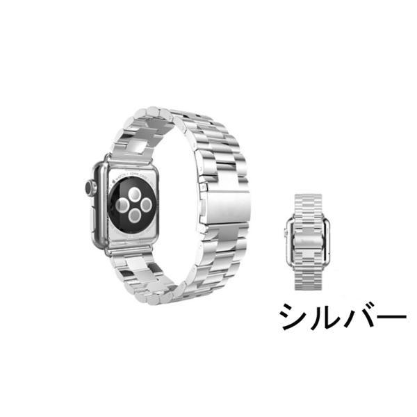 Apple Watch ベルト ステンレスベルト Apple Watch Series4 3 2 1バンド  アップルウォッチ バンド ベルト  スマートウォッチ 送料無料|shzshop|06