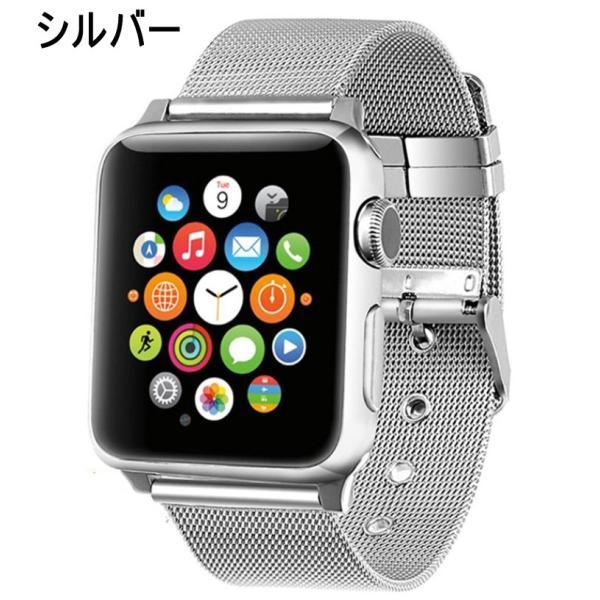 apple watch series4 最新 apple watch series3 2 1 アップルウォッチ バンド Apple ベルト マグネット ミラネーゼループ ステンレス  送料無料|shzshop|05