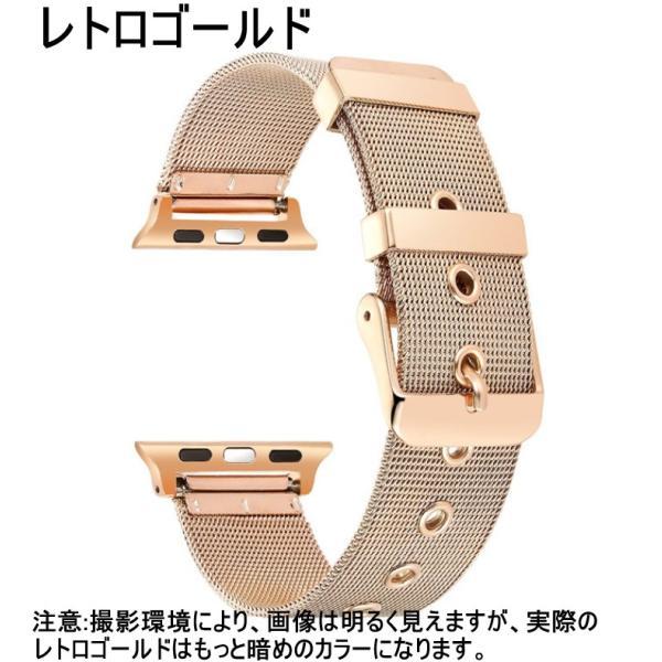 apple watch series4 最新 apple watch series3 2 1 アップルウォッチ バンド Apple ベルト マグネット ミラネーゼループ ステンレス  送料無料|shzshop|07