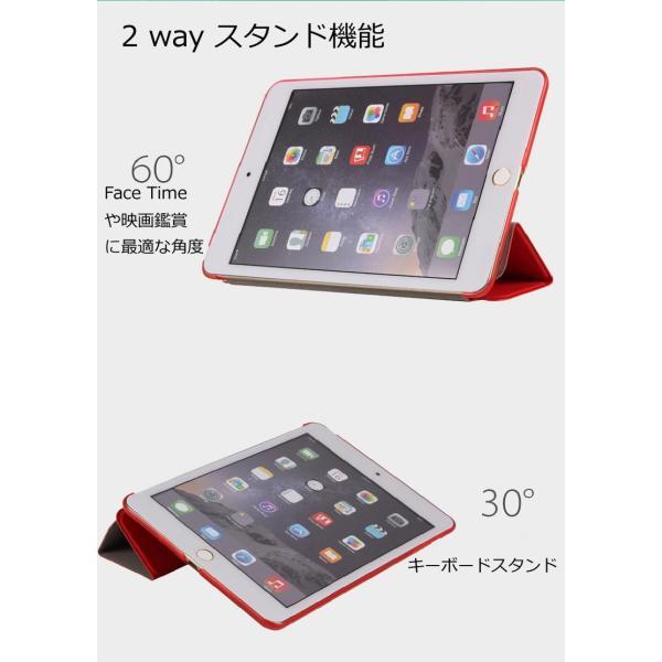 ipad ケース 2019 第7世代10.2 ミニ第5世代 mini5 iPad第6世代 iPad第5世代 iPad 2019 air 10.5 mini123 mini4 iPad 2 3 4  pro11 送料無料 |shzshop|02
