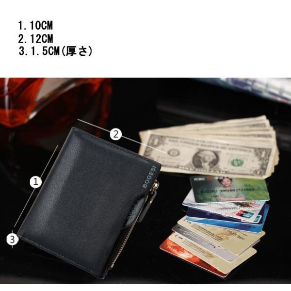 財布 サイフさいふ 財布メンズ 二つ折り 人気 カードケース 短財布  合成革 小銭入れ 写真入れ サイフ さいふ PUレザー  折財布  送料無料|shzshop|03