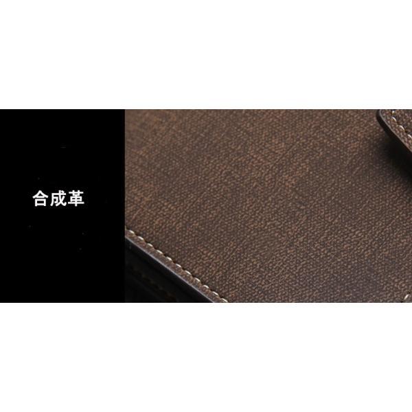 財布 サイフ コインポケット メンズ 大容量  二つ折り カード最大16枚収納 短財布  合成革 小銭入れ 写真入れ 折財布  送料無料 shzshop 09