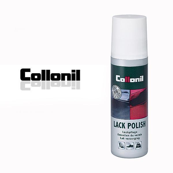 エナメル製品用ローションCollonilコロニルラックポリッシュ(ドイツ製)お使いの財布やバッグ等の小物のケア