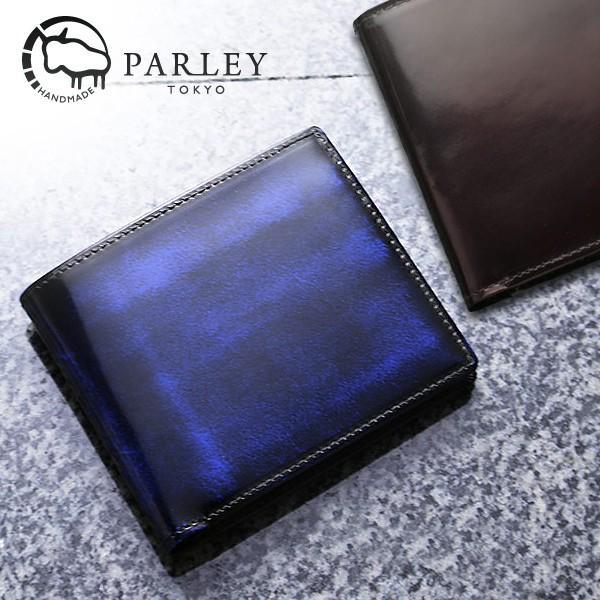0752e5a339a2 二つ折り財布 革工房 PARLEY 送料無料 パーリィークラシックシリーズ キップレザー製短財布 ...