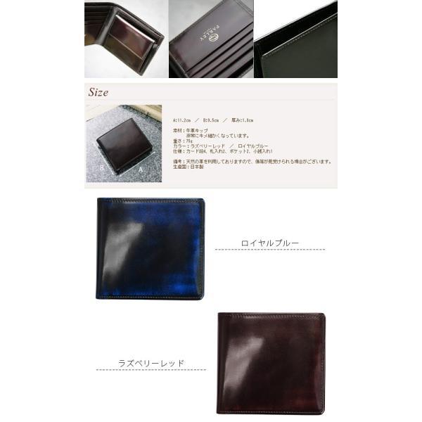 3383802c130e ... 二つ折り財布 革工房 PARLEY 送料無料 パーリィークラシックシリーズ キップレザー製短財布