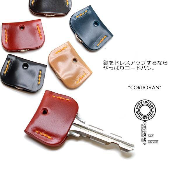 キーカバー メンズ人気 キーカバーコードバン 本革 馬革 コードヴァン コードバン 日本製|side7