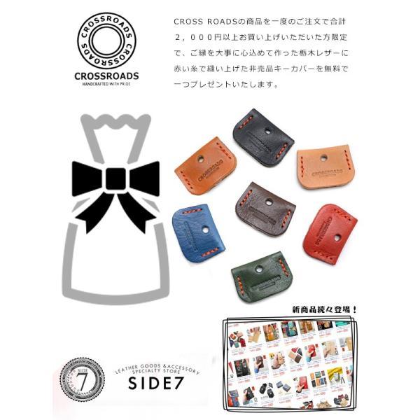 キーカバー メンズ人気 キーカバーコードバン 本革 馬革 コードヴァン コードバン 日本製|side7|05