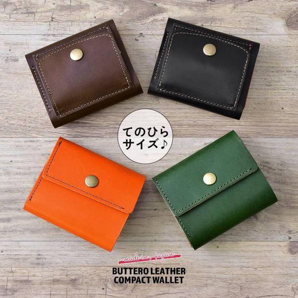 ミニ財布レディース三つ折り財布3つ折り財布財布レディースミニウォレット薄型日本製ブッテーロl字ファスナー財布可愛いおしゃれ人気