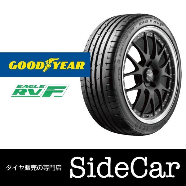 7位:GOOD YEAR(グッドイヤー)『EAGLE RV-F』