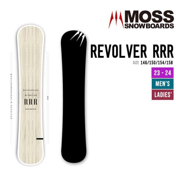 MOSS モス 21-22 REVOLVER RRR リボルバー トリプルアール [早期予約]  [特典多数] スノーボード