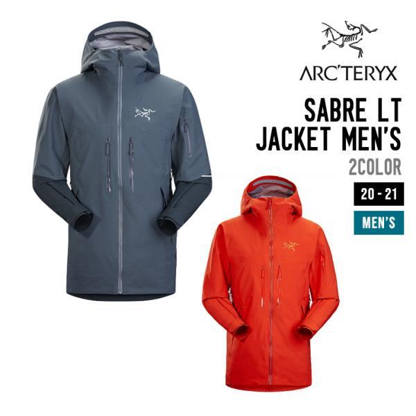 ARC'TERYX アークテリクス 20-21 SABRE LT JACKET MEN'S セイバー LT ジャケット メンズ