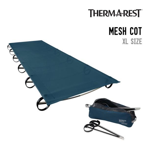 THERMAREST サーマレスト MESH COT メッシュコット 30904