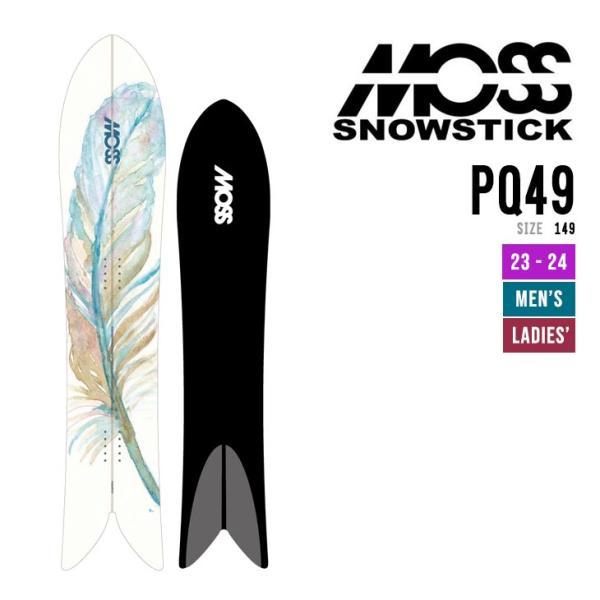 MOSS SNOWSTICK モス スノースティック 21-22 PQ49 ピーキュー [早期予約] [特典多数] スノーボード