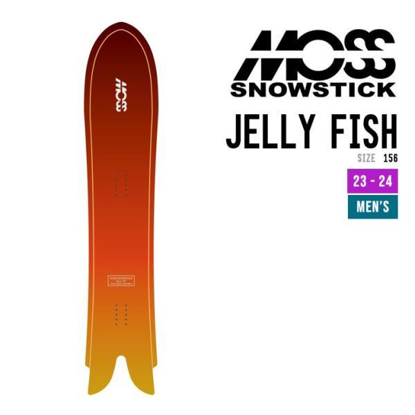 MOSS SNOWSTICK モス スノースティック 21-22 JELLY FISH ジェリー フィッシュ [早期予約] [特典多数] スノーボード