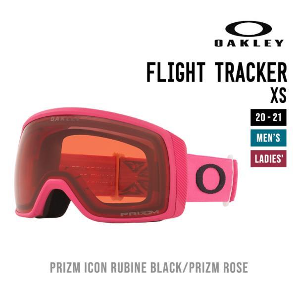 オークリー Flight Tracker XS