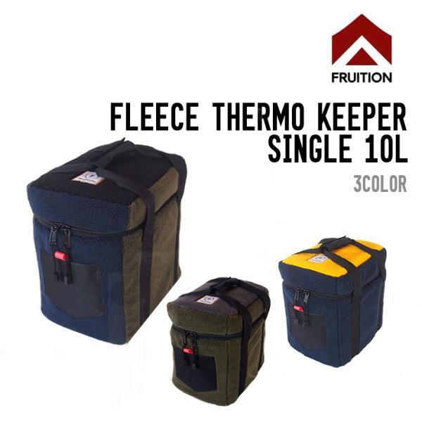 FRUITION フリューション FLEECE THERMO KEEPER SINGLE 10L フリースサーモキーパー シングル ポリタンクカバー