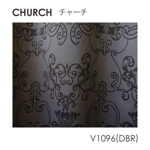 DESIGN LIFE11 デザインライフ カーテン CHURCH / チャーチ 100×135cm (メーカー直送品)|sign-market|02