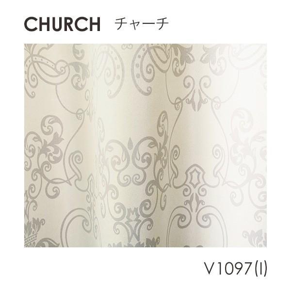 DESIGN LIFE11 デザインライフ カーテン CHURCH / チャーチ 100×135cm (メーカー直送品)|sign-market|03
