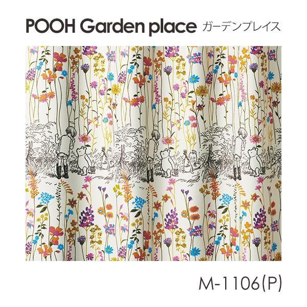 Disney カーテン POOH プー Garden place / ガーデンプレイス 100×135cm (メーカー直送品)|sign-market|02