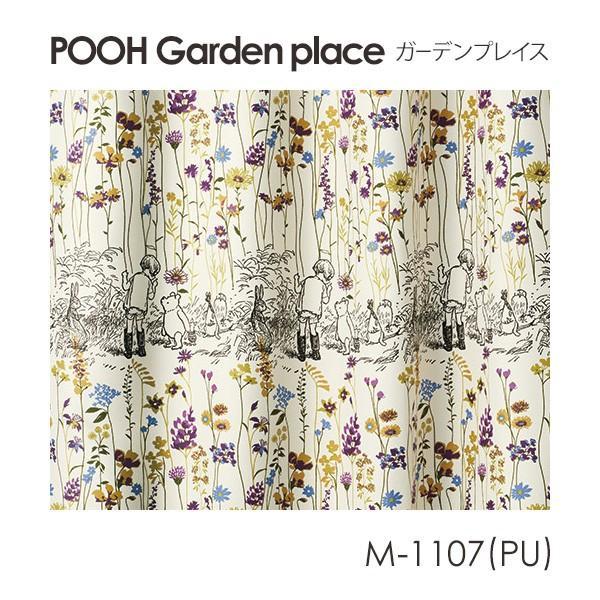 Disney カーテン POOH プー Garden place / ガーデンプレイス 100×135cm (メーカー直送品)|sign-market|03