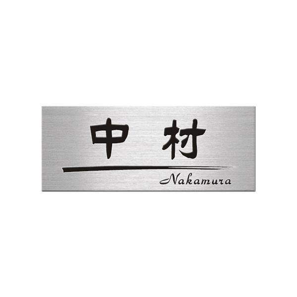 MPS-1-41