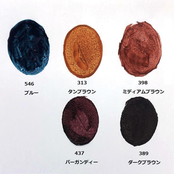 コロニル collonil 1909 シュプリームクリーム デラックス(カラーレス、ブラック)|siirehonpo|02