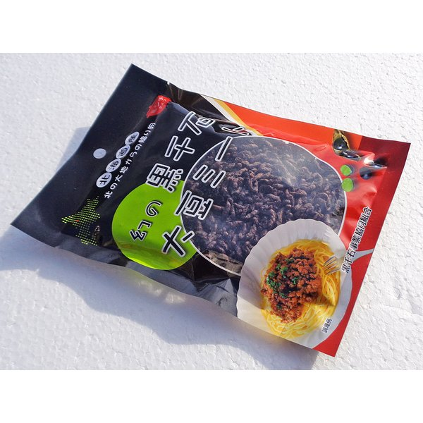 黒千石大豆ミート(80g)×1個 北海道産