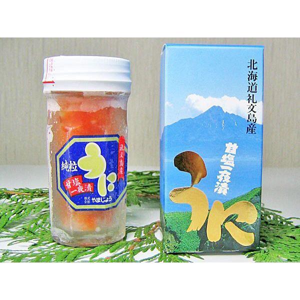 純粒うに一夜漬 (エゾバウンウニ) 60g×2個 北海道産