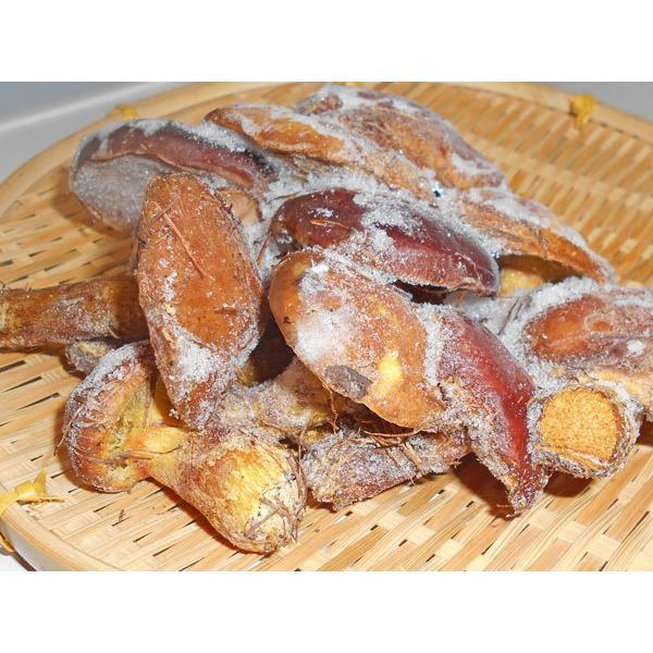 落葉きのこ (生冷凍) 200g×1個 北海道産 らくようきのこ(ハナイグチ)