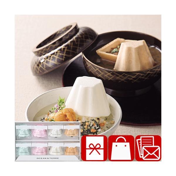 お中元 結婚内祝い 富士山 お茶漬け最中セットB(A256)