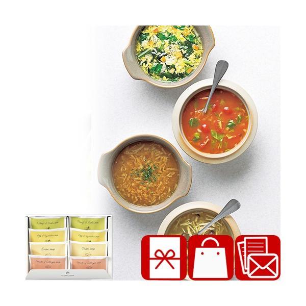 敬老の日 プレゼント お祝い スープ フリーズドライ野菜スープセットB(A273)