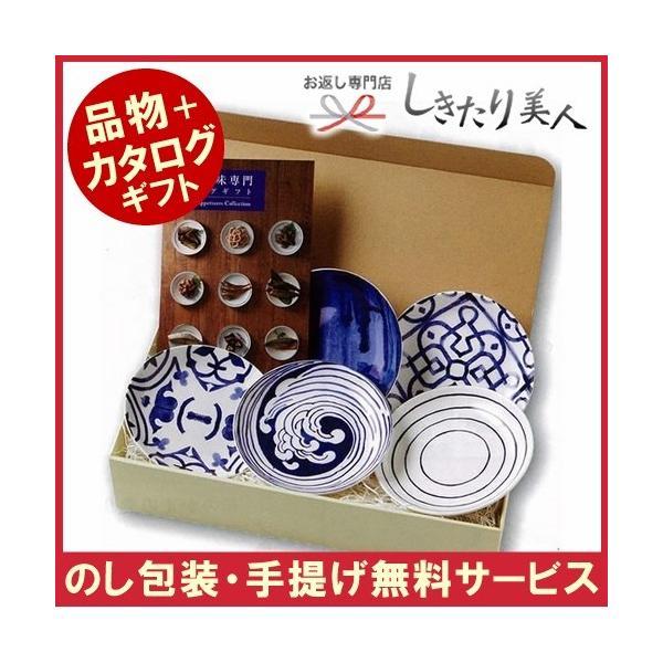 敬老の日 プレゼント 快気祝い あづる 男性 お皿+珍味専門カタログギフト(B-03-107)
