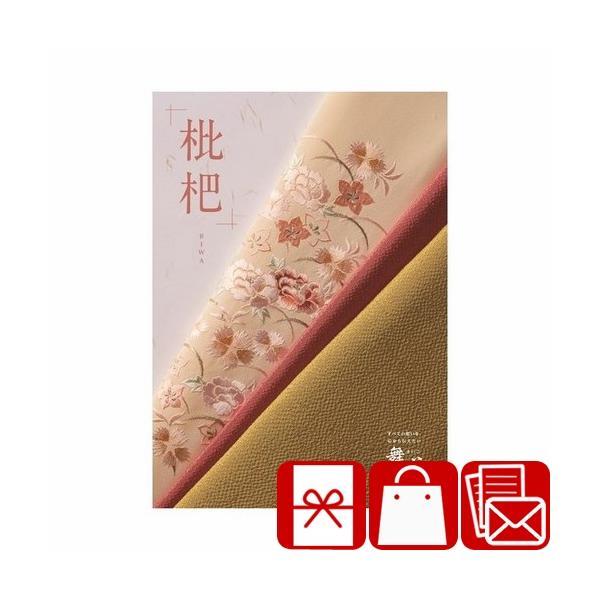 敬老の日 出産内祝い カタログギフト 舞心 枇杷/びわコース(biwa)