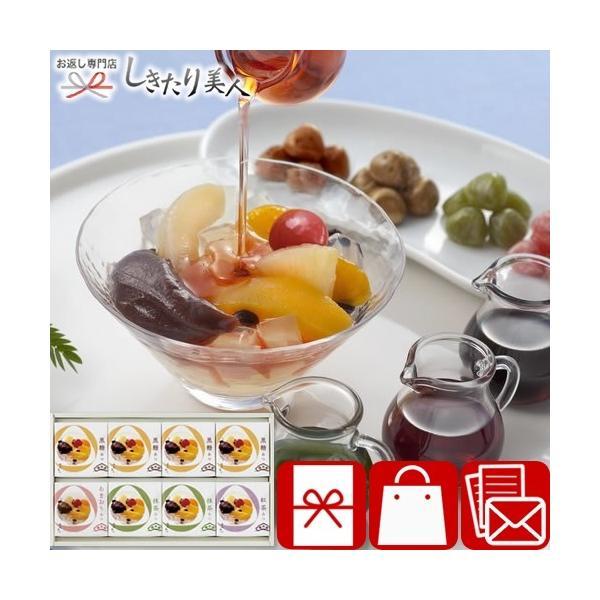 御中元 ギフト 水菓子 3000円 榮太樓總本鋪 あんみつ詰合せ(V6083310)