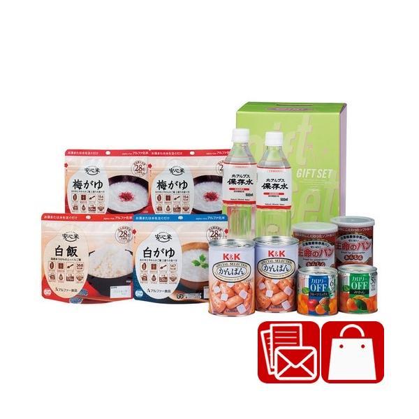 敬老の日 プレゼント 保存食 非常食 非常食安心セット  221453-07