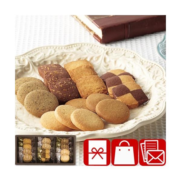 敬老の日 早割 プレゼント プチギフト 1000円以下 神戸浪漫 神戸トラッドクッキー(C2230527)