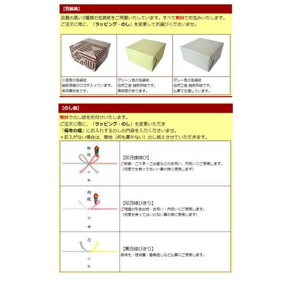 夫婦箸 八角 木箸 桜 桐箱 国産 日本製 みつろう仕上げ めおと箸 木箱 ギフト sikkiya 05