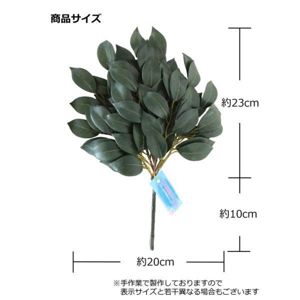 榊 造花 お榊 オサカキ 小 一対 神棚 ミニ CT触媒|silkflower|02