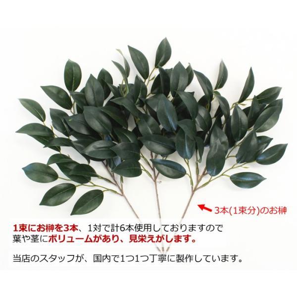 榊 造花 お榊 オサカキ 小 一対 神棚 ミニ CT触媒|silkflower|06