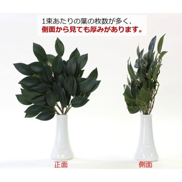 榊 造花 お榊 オサカキ 小 一対 神棚 ミニ CT触媒|silkflower|07