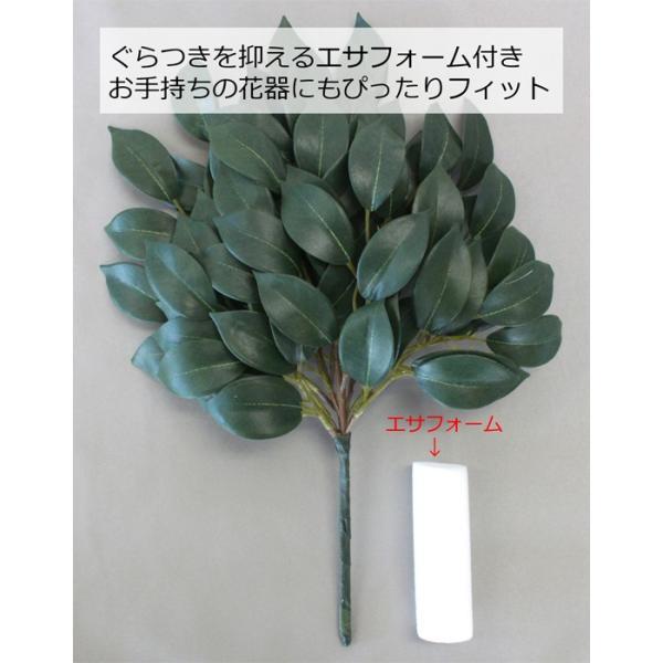 榊 造花 お榊 オサカキ 小 一対 神棚 ミニ CT触媒|silkflower|08