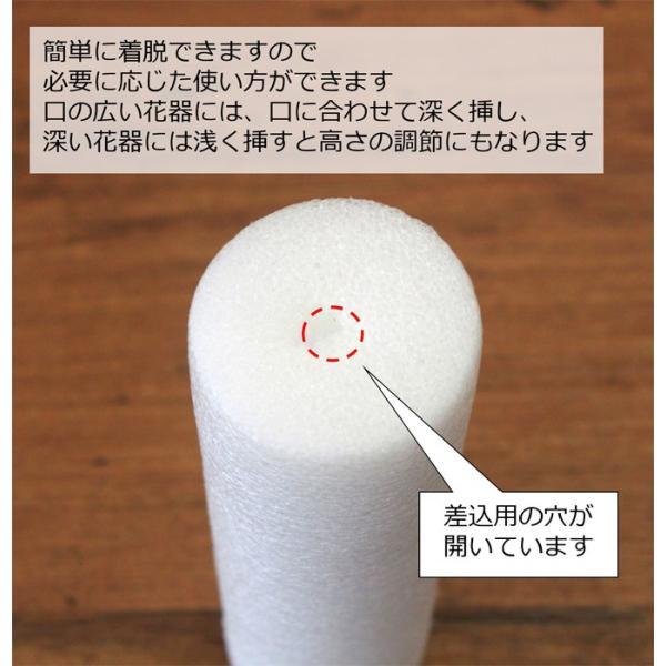 榊 造花 お榊 オサカキ 小 一対 神棚 ミニ CT触媒|silkflower|09